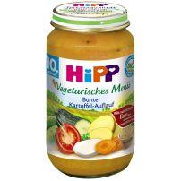 HIPP BIO Вегитарианско меню градински зеленчуци и моцарела на фурна 6420, 220 гр