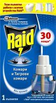 RAID Електрически пълнител, 21 мл.
