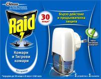 RAID Електрически изпарител с пълнител срещу комари, 21 мл.