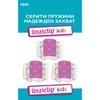 LINZICLIP MINI KIDS Щипка за коса PINK, 1 бр.