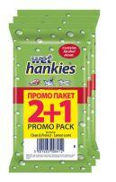 HANKIES LEMON Мокри кърпи 2+1, 15 бр.
