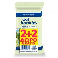 HANKIES Мокри кърпи пролет 2+2