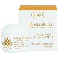 ZIAJA Дневен крем за лице с лифтинг ефект и UV, 50 мл.