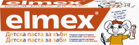 ELMEX Паста за зъби за деца до 6г., 50 мл.