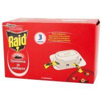RAID Примамка за хлебарки, 6 бр.