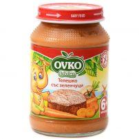 BEBELAN OVKO Пюре телешко меню със зеленчуци, 190 гр