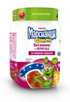 Марсианци желирани витамини с черен бъз, 60 бр.