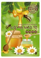 CHAMOS SKIN RELAXING HONEY MASK PACK Маска за лице, 23 мл.