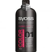 SYOSS COLOR PROTECT ANTI-FADE Шампоан за боядисана коса, 500 мл.