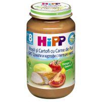 HIPP BIO Пюре домати с картофи и пилешко месо 6510, 220 гр