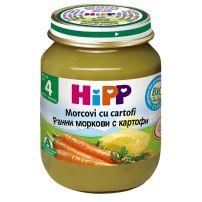 HIPP BIO Пюре ранни моркови и картофи 4000, 125 гр