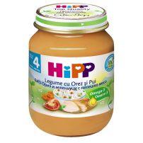 HIPP BIO Пюре ориз със зеленчуци и пилешко месо 6253, 125 гр.