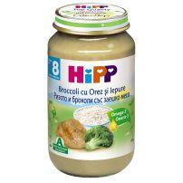 HIPP Пюре ризото с броколи и заешко месо 6433, 220 гр