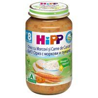 HIPP BIO Пюре ориз със зеленчуци и пуешко месо 6530, 220 гр.