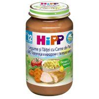 HIPP BIO Пюре макарони и пилешко месо 6803, 220 гр.
