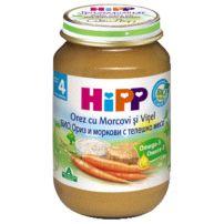 HIPP BIO Пюре ориз с морков и телешко месо 6143, 190 гр