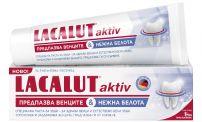 LACALUT AKTIV&WHITE, Паста за зъби, 75мл