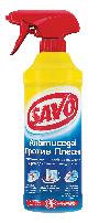 SAVO Препарат против плесен помпа, 500 мл.