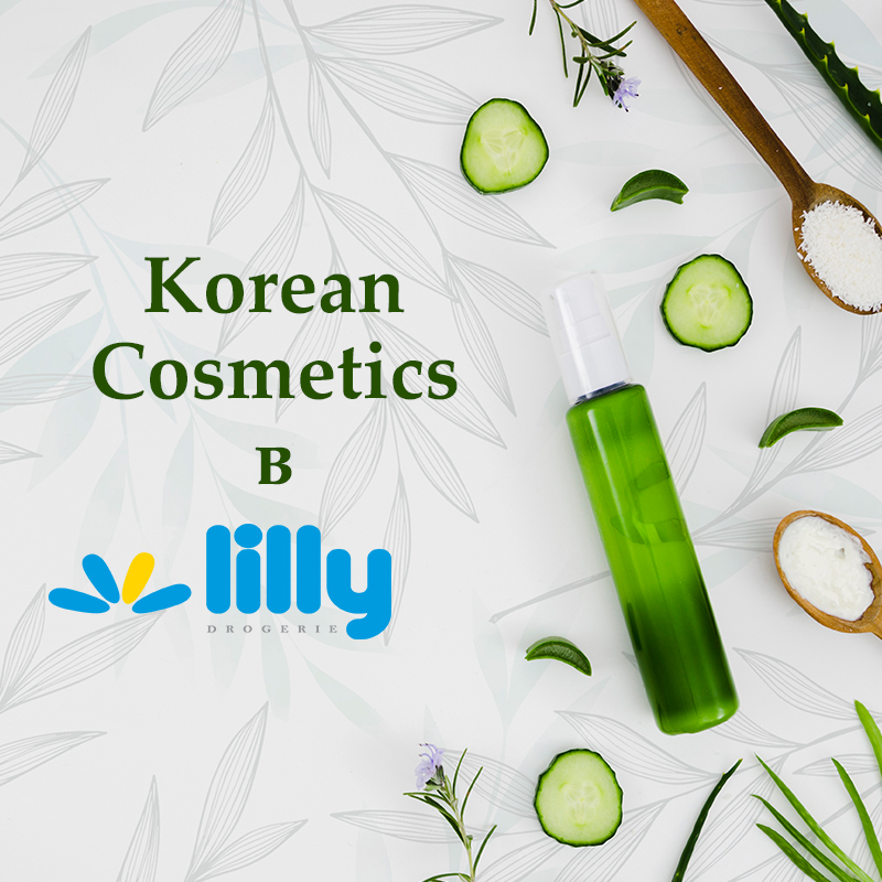 Корейска козметика вече и в Лили Дрогерие!