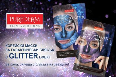 Purederm - aвтентично корейско качество, достъпно за всеки