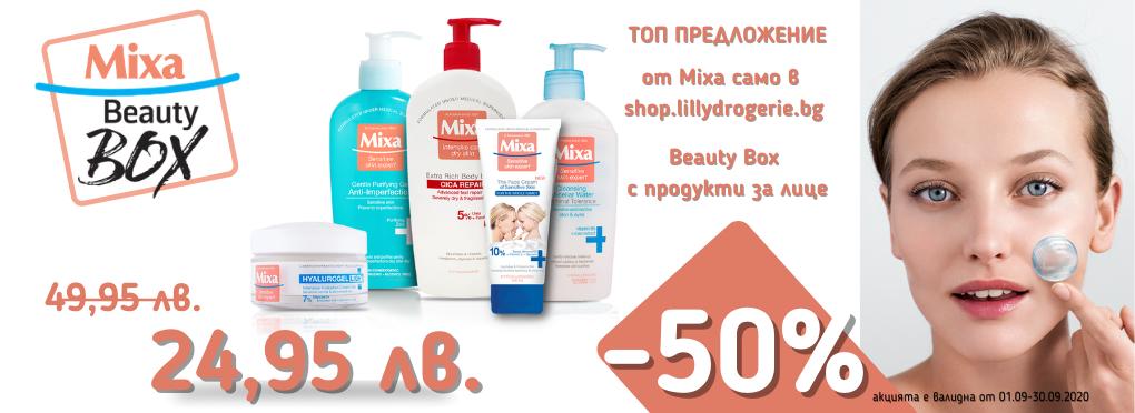 Mixa beauty box -50%